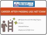 career after passing ugc net exam