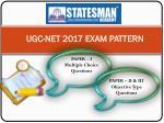 ugc net 2017 exam pattern