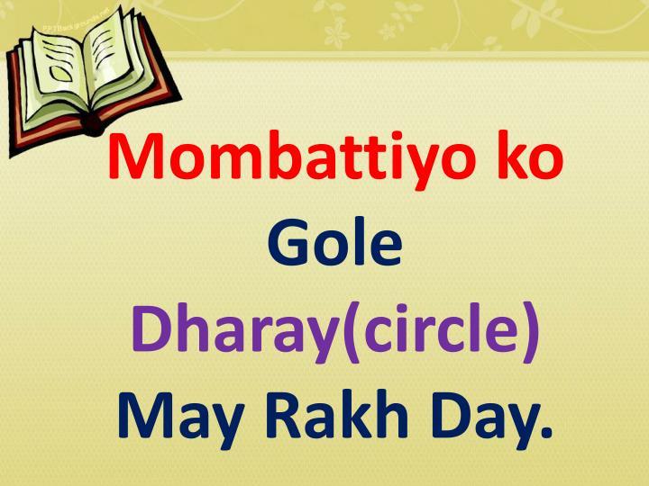 Mombattiyo
