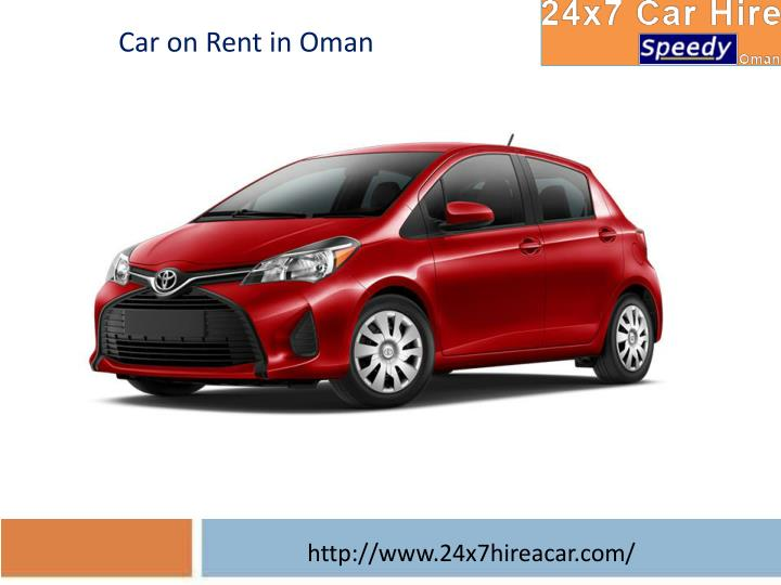 Car on Rent in Oman