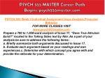 psych 555 master career path begins psych555master com11