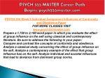 psych 555 master career path begins psych555master com16