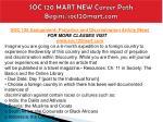 soc 120 mart new career path begins soc120mart com3