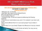 soc 120 mart new career path begins soc120mart com9
