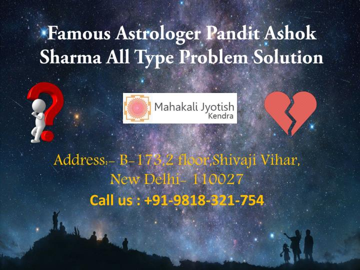 Famous Astrologer