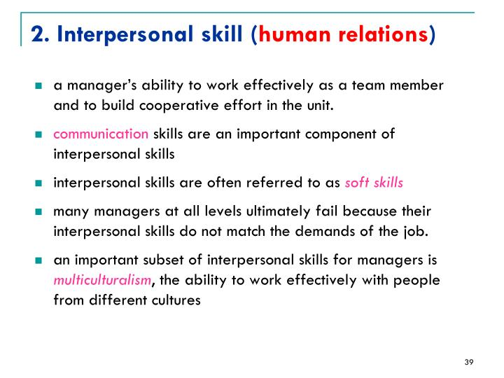 2. Interpersonal skill