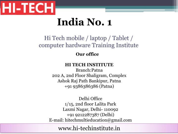 India No. 1