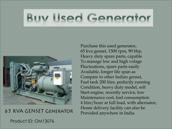 Buy Used Generator