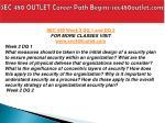 sec 480 outlet career path begins sec480outlet com5