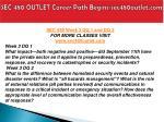 sec 480 outlet career path begins sec480outlet com6