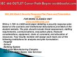 sec 480 outlet career path begins sec480outlet com8