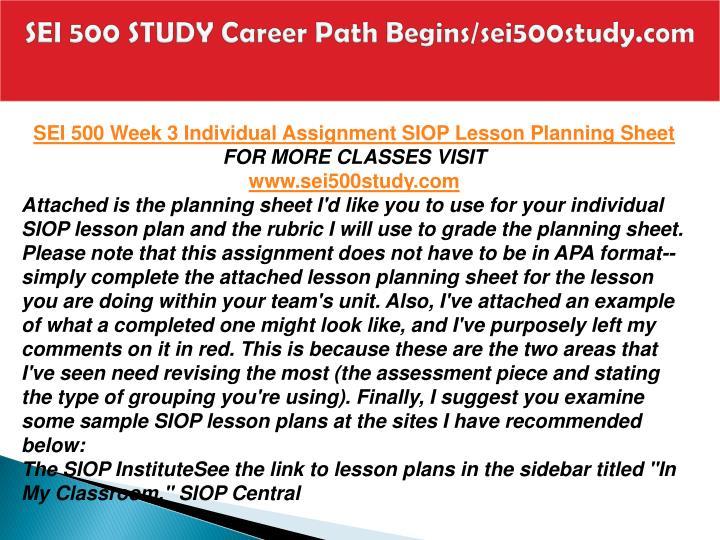 SEI 500 STUDY Career Path Begins/sei500study.com