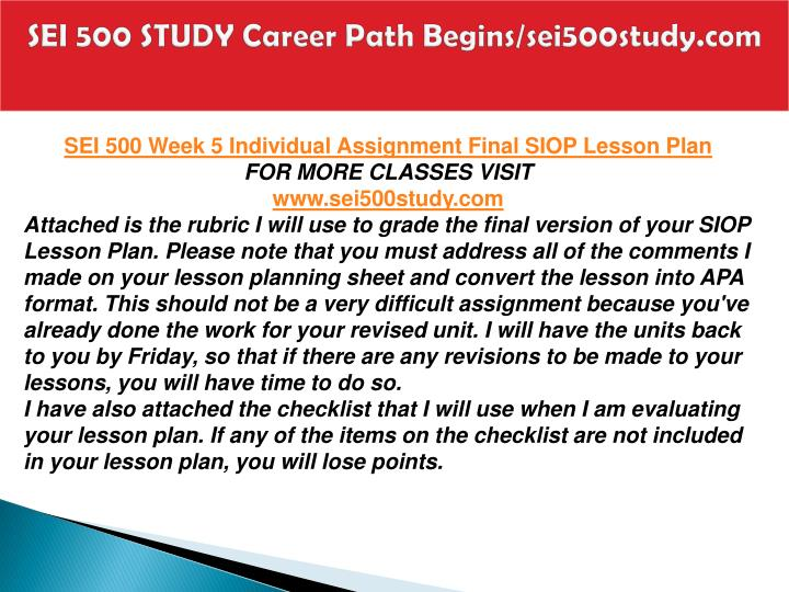 SEI 500 STUDY Career Path Begins/sei500study.com