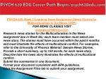 psych 620 edu career path begins psych620edu com5