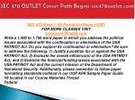 sec 470 outlet career path begins sec470outlet com2