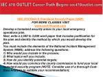 sec 470 outlet career path begins sec470outlet com8
