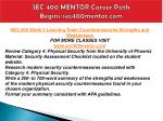 sec 400 mentor career path begins sec400mentor com5
