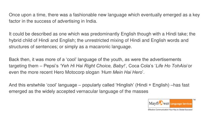 Once upon a time, there was a fashionable new language which eventually emerged as a key factor in t...