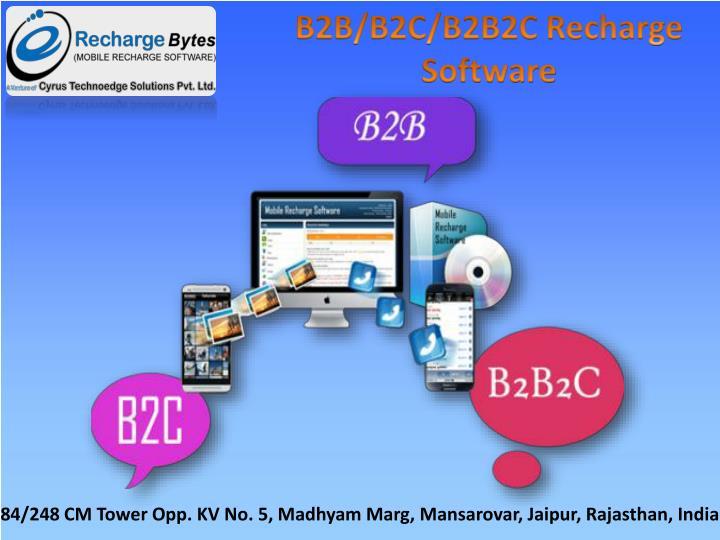 B2B/B2C/B2B2C Recharge Software