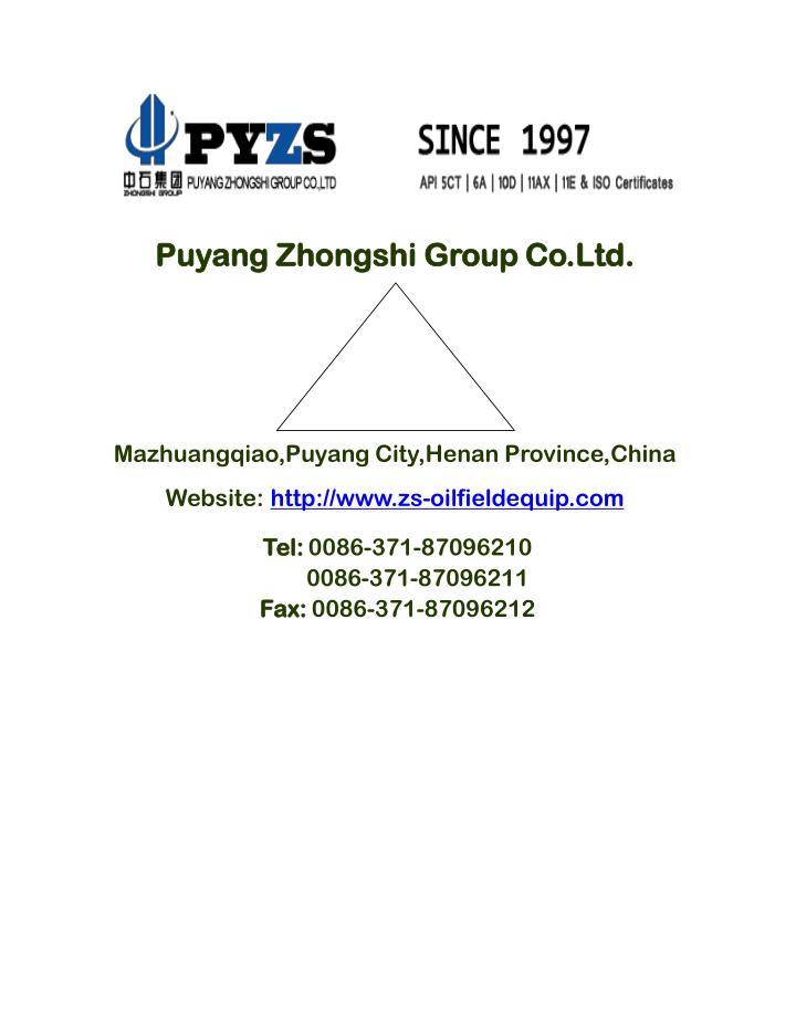 Puyang