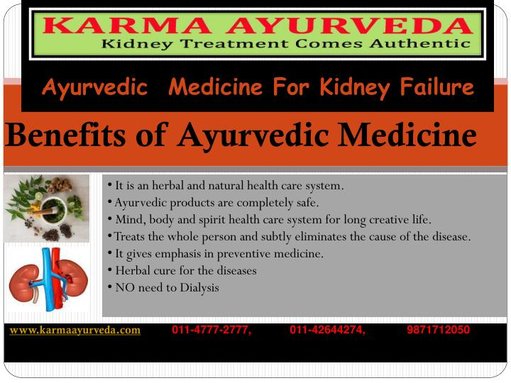Ayurvedic medicine for kidney failure2