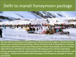 delhi to manali honeymoon package