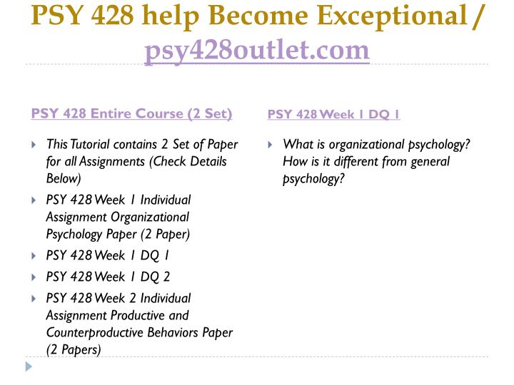 Psy 428 help become exceptional psy428outlet com1