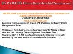 bis 375 master future starts here bis375master com12