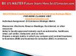 bis 375 master future starts here bis375master com15