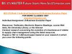 bis 375 master future starts here bis375master com6