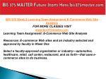 bis 375 master future starts here bis375master com9