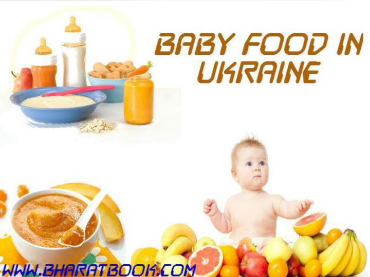 Baby food in ukraine