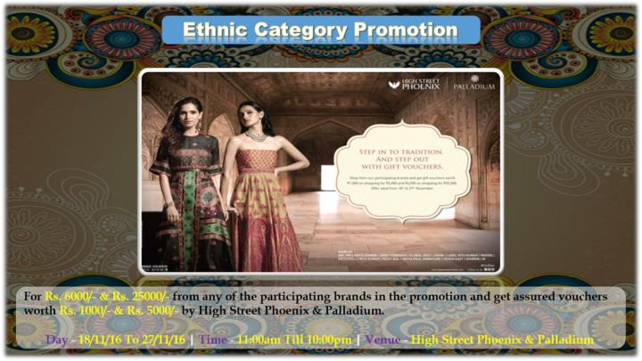 Ethnic category promotion