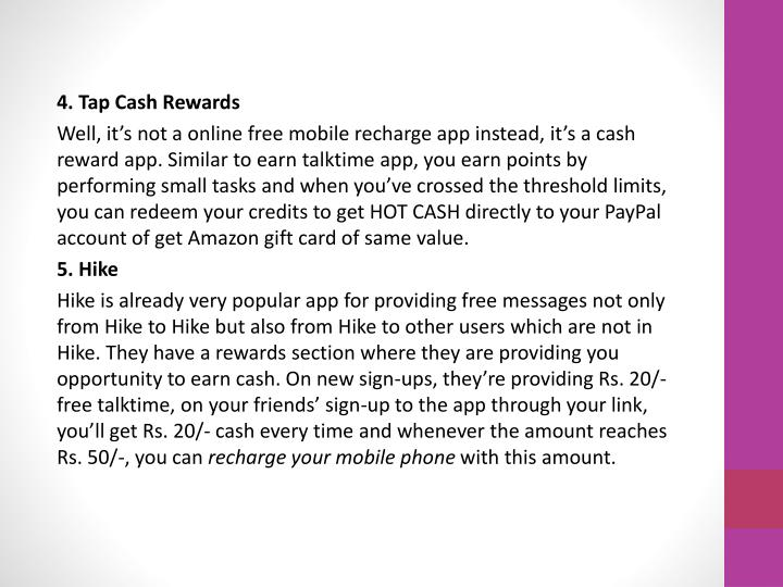 4.Tap Cash Rewards