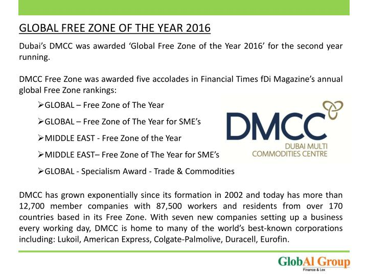 GLOBAL FREE ZONE OF THE YEAR 2016