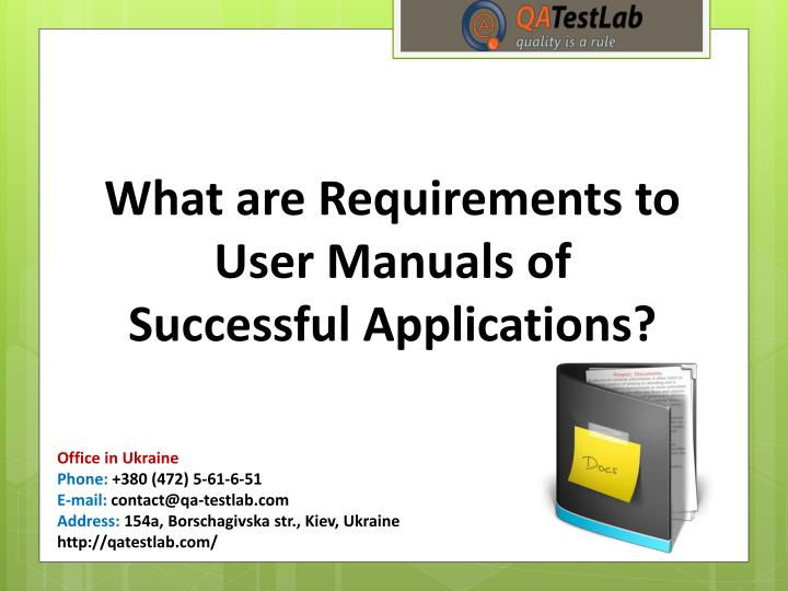 What are requirements to user manuals of successful applications