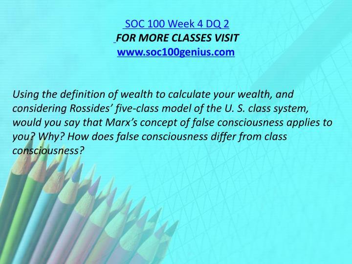 SOC 100 Week 4 DQ 2