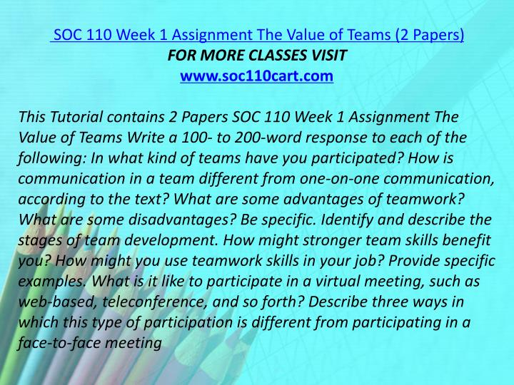 SOC 110 Week 1 Assignment The Value of Teams (2 Papers)
