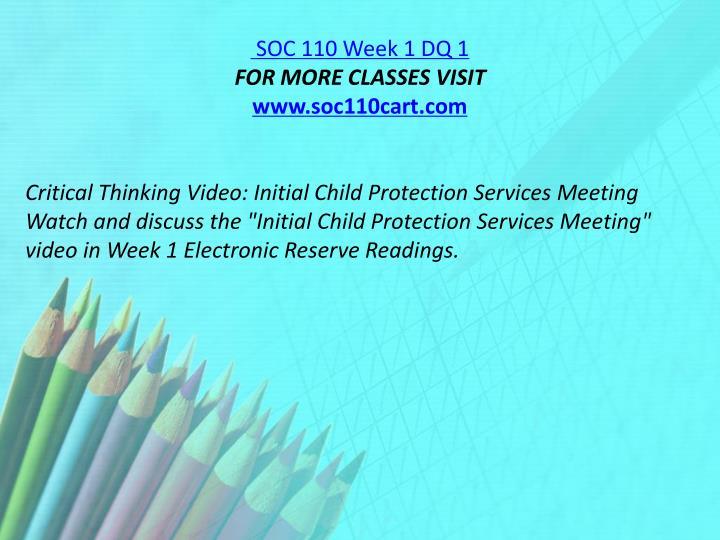 SOC 110 Week 1 DQ 1