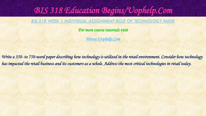 Bis 318 education begins uophelp com2