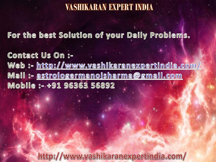 VASHIKARAN EXPERT INDIA