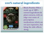 100 natural ingredients