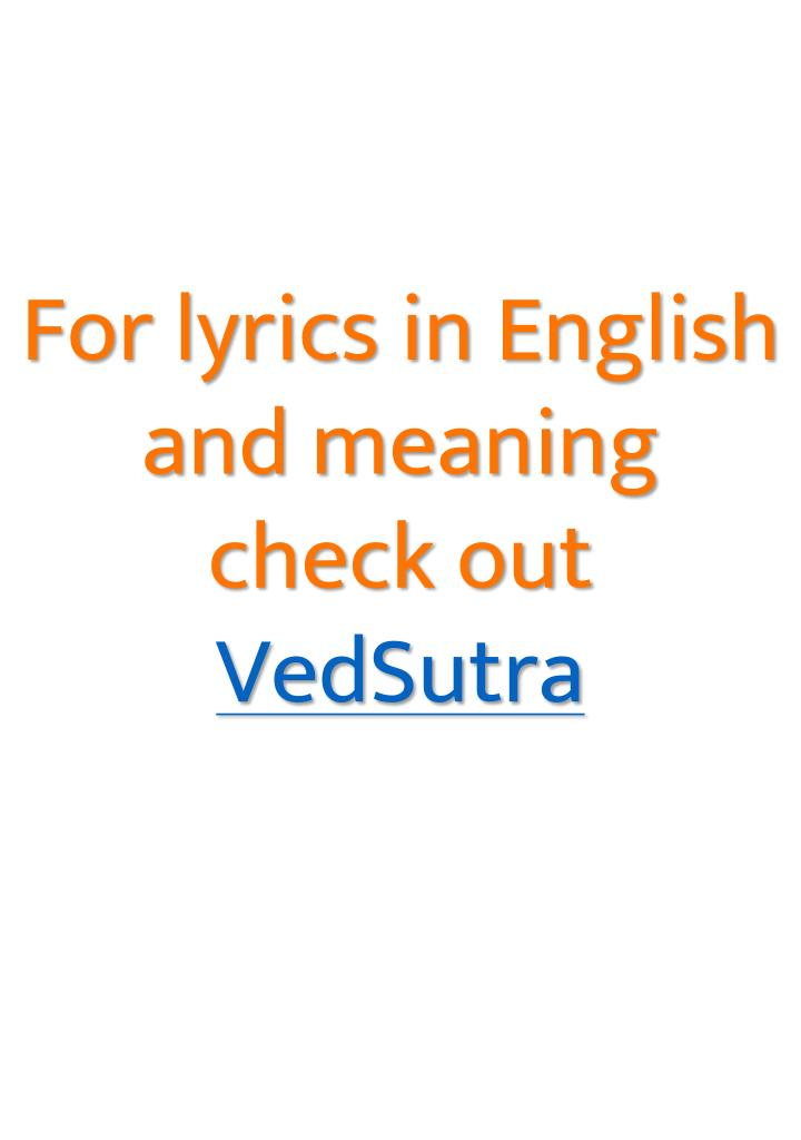 For lyrics in English