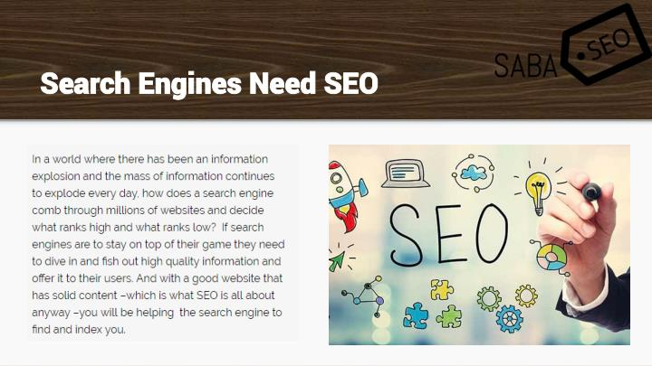 Search Engines Need SEO