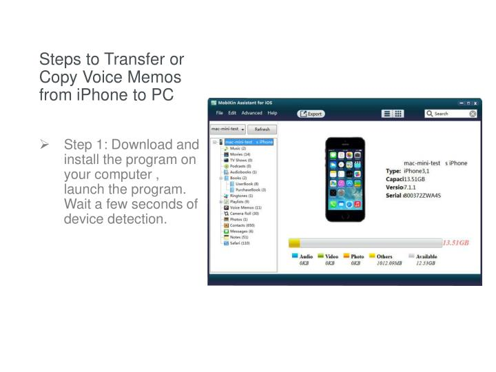 Steps to Transfer or Copy Voice Memos from iPhone to PC