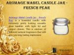 aromage mabel candle jar french pear