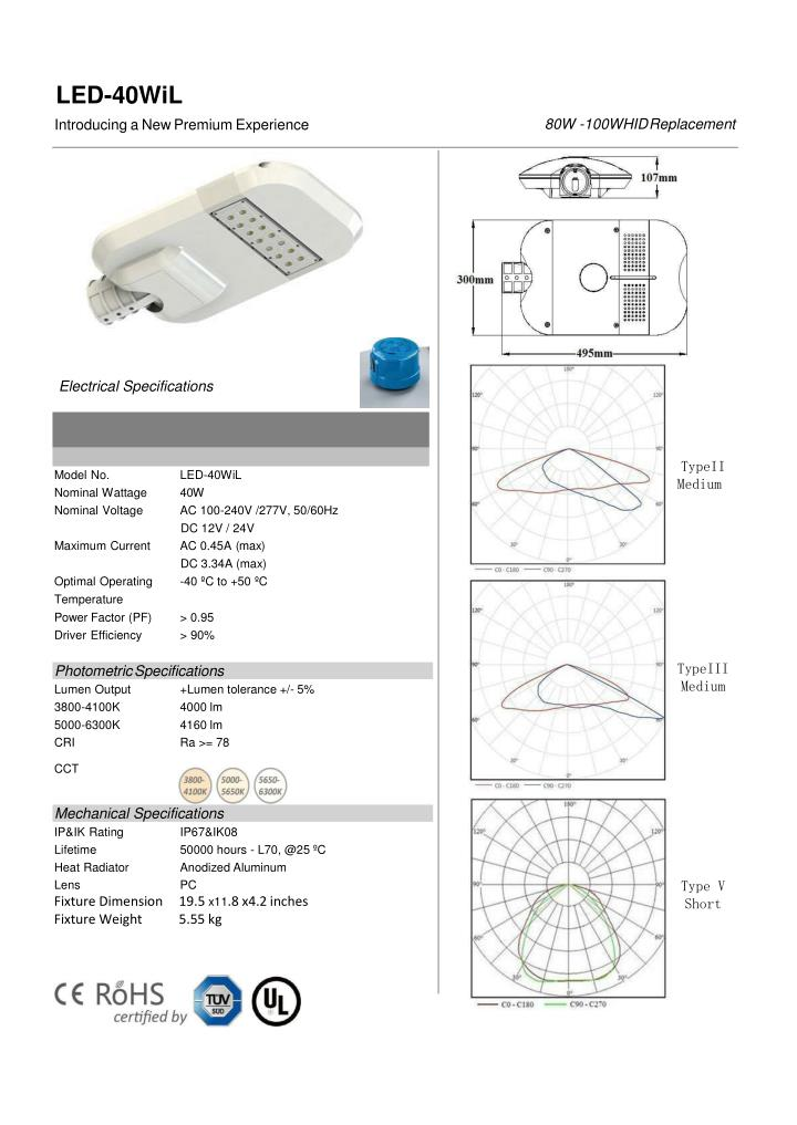 LED-40WiL