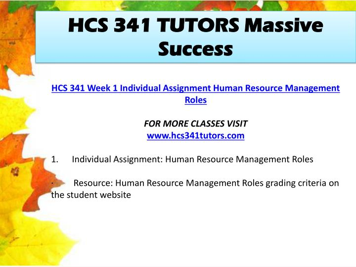 HCS 341 TUTORS Massive Success