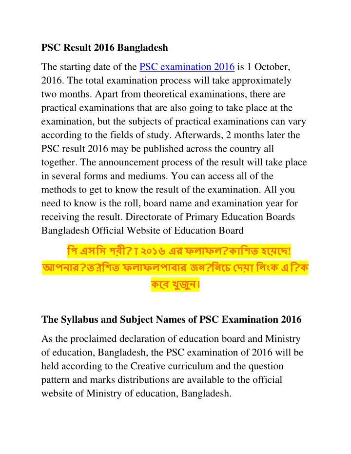 PSC Result 2016 Bangladesh