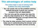 the advantages of online help